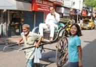 [잼쏭부부의 잼있는 여행] 31 인도는 요지경~ 콜카타 갔더니