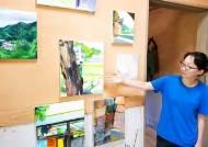 [굿모닝 내셔널] 완주 시골마을 빈집·창고가 청년예술인에겐 '창작 천국'