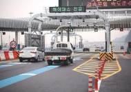 고속도로 통행료 '먹튀' 지난해 348억 역대 최다…수법 보니 기가 막혀