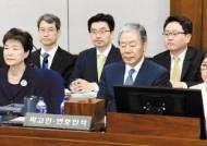 """""""박 전 대통령 제명, 다음주 한국당 의결로 결정"""""""