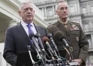 {뉴스분석}휴일 오후 백악관 긴급대책회의 이후 미국 대응은?
