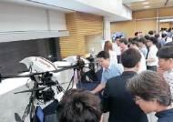 [논설위원이 간다] '4차 산업혁명 상징' 드론 … 중국 날고, 한국 긴다