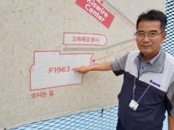 [굿모닝 내셔널]문화-예술이 숨쉬는 부산 폐공장 'F1963'