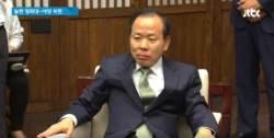 [e글중심] '김이수 부결 사건', 누구에게 돌을 던질까요?
