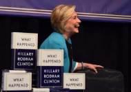 """힐러리, """"대선 패배일 침대에 누웠다. 빌이 내 손을 잡았다"""""""