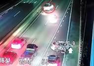만취 70대, 고속도로 무려 8㎞ 역주행…영상보니