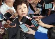 """김미화 """"이명박 전 대통령, 백주대낮 활보는 어이상실"""""""