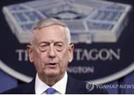 미국의 대북 군사옵션은 핵보다 무서운 EMP탄 주목