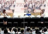카메라 방향으로 본 멤버 간 인기 차이? '집중' 혹은 '외면'