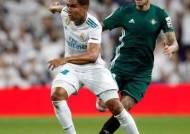 레알, 베티스에 충격패...74경기 연속골 신기록 무산