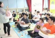 [굿모닝 내셔널]예비 아빠들 열공중인 '아빠육아학교' 가보니