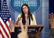 """백악관, """"우리는 선전포고한 적 없다"""""""