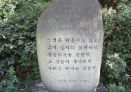 망우리 공동묘지엔 귀신도 놀랄 묘 있다