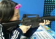 [굿모닝 내셔널]'탕탕탕' 실탄 넣어 미국산 권총 사격 해보니