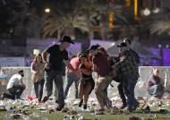 미국 최악의 총기 참사