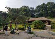 [굿모닝 내셔널]'가을문학' 숨 쉬는 김유정 문학촌 가보니