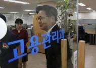 """""""서울시 경찰이다""""…얕봤다가 '화들짝' 특사경이 뭐길래"""
