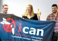 핵무기폐기국제운동의 노벨평화상에 떨떠름한 나라들