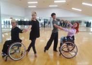[굿모닝 내셔널]우리가 휠체어를 타고 춤을 추는 이유…국내 유일 장애인 댄스스포츠 실업팀 훈련장 가보니