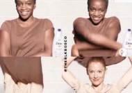 흑인 세탁기 넣고, 무릎 꿇리고…'인종차별' 광고, 도브뿐일까