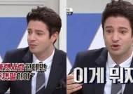 외국인들이 도저히 이해할 수 없다는 의외의 한국어 표현 (영상)