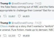 """""""핵전력 10배 증강 원해"""" NBC 보도에 트럼프 """"방송 인가 갱신 문제 삼아야"""""""