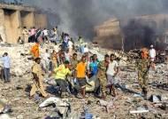 세계 최빈국 소말리아에서 테러, 최소 276명 사망
