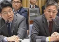 유튜브 2위인 '장제원 vs 표창원' 국감 영상…무슨 내용이길래