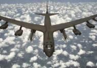 '성층권 요새' B-52 핵 싣고 24시간 출격 준비