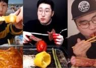 한국에서 가장 유명한 '먹방' TOP5