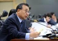 검찰 '세월호 보도 개입' 이정현 전 수석 피의자 조사