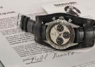 폴 뉴먼의 롤렉스, 시계 경매 역대 최고가 기록
