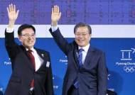 """문 대통령 """"북한 평창 향한 걸음, 수백발 미사일 얻을 수 없는 평화"""""""