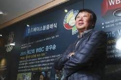 """선동열 감독 """"KIA 우승보다 대표팀 선수 활약 기뻐"""""""