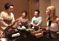 """""""이방카, 요리 어땠죠"""" 요정·호텔 일정 생중계 … 요란한 일본"""