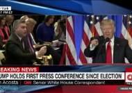 """""""가짜 뉴스"""" 공격하던 트럼프, """"CNN 팔아라"""""""