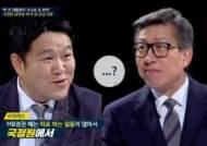 """""""MB 국정원은 할일이 많아서"""" 박형준 면전서 디스한 김구라"""