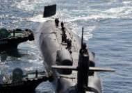 동해에 핵 순항미사일 실은 미 핵잠수함 배치 가능해졌다