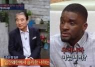 '현지화 120%' 한국 사람보다 더 한국 사람 같은 외국인들