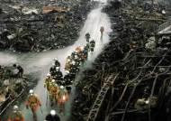 '규모 9.0' 일본 역사상 최악의 지진 당시 공포를 실감케하는 영상