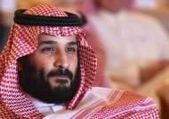 """사우디 왕세자 빈살만 """"피의 숙청? 웃기는 이야기"""""""