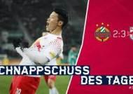 오스트리아 잘츠부르크 황희찬, 2경기 연속골