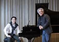 피아노 한 대와 함께하는 독일 가곡의 매력