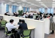 [특파원 리포트] 출근 말랬더니 1인 영업이익 뛰었다 … 일본 가루비의 역설