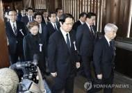 日 여야의원 60여명, 야스쿠니 신사 집단 참배