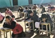 """빈민촌 철거 주도 베이징 당서기 """"칼에 피 묻혀야"""" 발언 파문"""