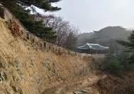 [굿모닝 내셔널] 남한산성 함락된 적 없고, 근왕군은 명령받고 신속히 출동