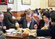 文 스킨십외교···中서민식당 깜짝 조찬, 메뉴는 유타오