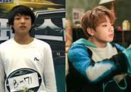 4 Video Clips Of Pre-Debut BTS Members Ready To Shine