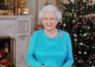 엘리자베스 여왕 가족은 크리스마스에 뭘 할까